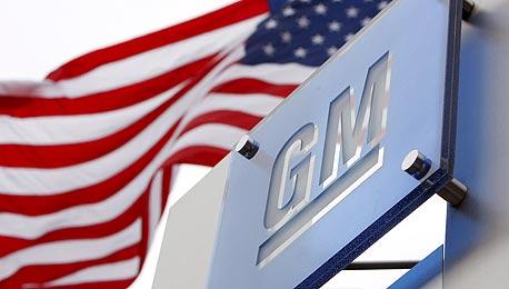 המבצע של GM: קונים לא מרוצים יוכלו להחזיר את הרכב גם אחרי חודשיים