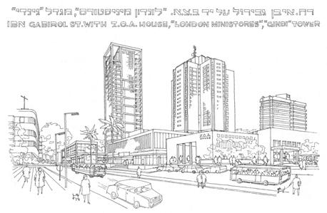 איורים של ה אדריכל ברוך משולם תל אביב