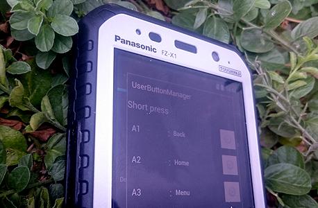 יישום הגדרת הכפתורים, צילום: ניצן סדן