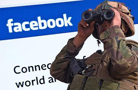 """פייסבוק צבא צה""""ל ריגול גולשים, צילום: איי אף פי"""