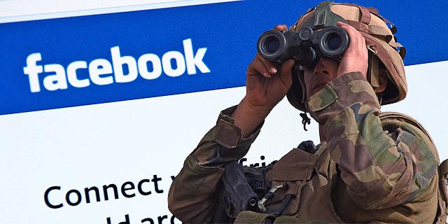 כך תגרמו לפייסבוק, אפל וגוגל להפסיק לעקוב אחריכם