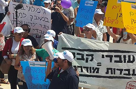 הפגה הסתדרות תל אביב, צילום: נמרוד גליקמן