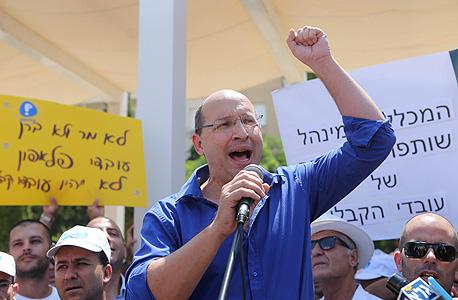 הפגנה הסתדרות תל אביב אבי ניסנקורן, צילום: נמרוד גליקמן