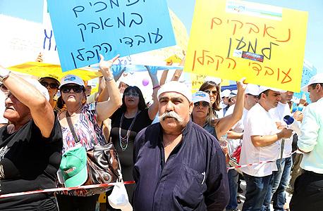 הפגנה הסתדרות תל אביב, צילום: נמרוד גליקמן