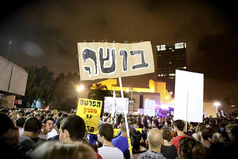 המחאה החברתית ב-2011, יחסית לעולם שיעור בעלי הכנסות הביניים בישראל גבוה; ביחס למדינות המפותחות הם נחשבים עניים