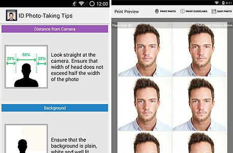 אפליקציה תמונות דרכון Passport Photo ID Studio