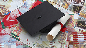 השכלה גבוהה (אילוסטרציה), צילום: שאטרסטוק