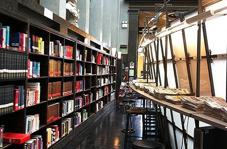 ספריית דייכמן