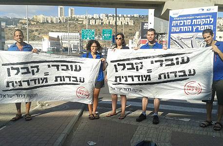 הפגנה הבוקר של חברי הנוער העובד למען עובדי הקבלן