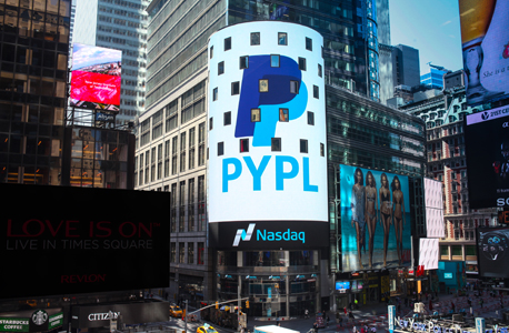 פייפאל paypal וול סטריט ניו יורק