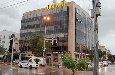 בניין וואלה! ברחוב אבן גבירול בתל אביב