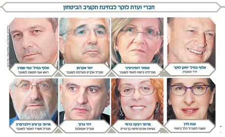 , צילום: אוראל כהן, עמית שעל, רמי זרנגר