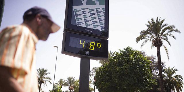 הדליקו את המזגן - וצפו בתמונות מדהימות מגל החום העולמי
