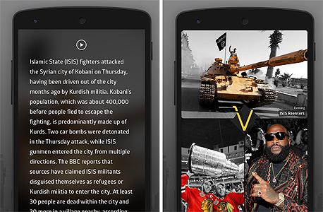 vizo אפליקציה חדשות