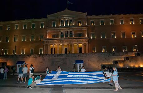 הפרלמנט היווני באתונה, צילום: אם סי טי