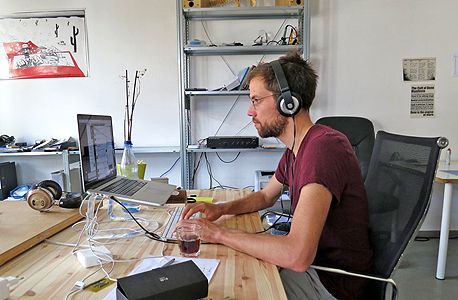 Developers prefer to work from home and have job security (illustrative). Photo: Flickr