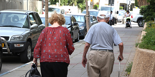 The Startup Nation Wanted to Develop a Mobile App to Help the Elderly, but Failed