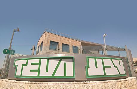 תרופות מפעל טבע ירושלים, צילום: בלומברג
