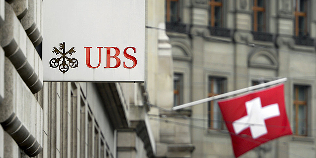 בנק UBS בציריך, שוויץ, צילום: איי אף פי