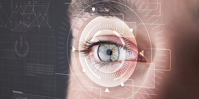 ה-FBI רוצה את העיניים שלכם, צילום: שאטרסטוק