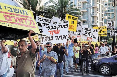 הפגנה של תושבי גבעת עמל (ארכיון)