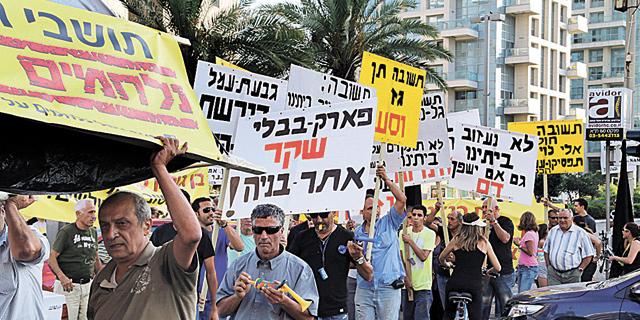 הפגנה של תושבי גבעת עמל (ארכיון), צילום: צביקה טישלר