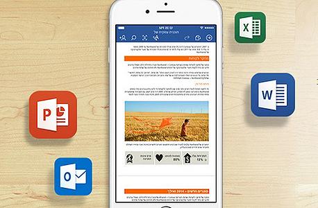 מיקרוסופט אופיס אייפון iOS