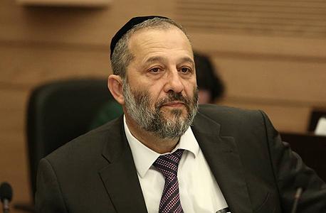 אריה דרעי שר ה כלכלה, צילום: דוברות הכנסת