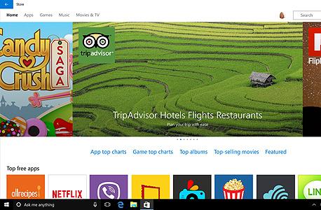 חנות האפליקציות החדשה - תרכז את כל האפליקציות האוניברסליות במקום אחד