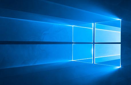 """ווינדוס 10 חלונות מיקרוסופט לוגו, צילום: מיקרוסופט, יח""""צ"""