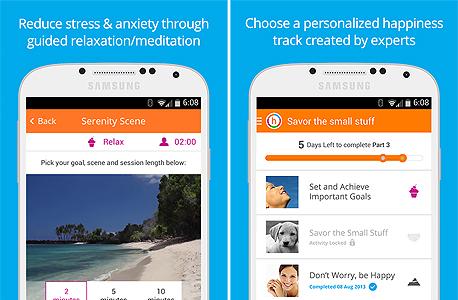 happify אפליקציה אושר מאושר שמח