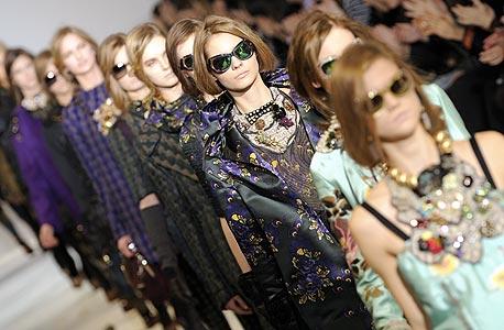 חדשות האופנה: מסלול בהנמכה