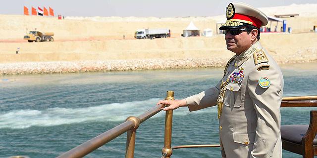 א-סיסי חונך את תעלת סואץ החדשה, צילום: רויטרס