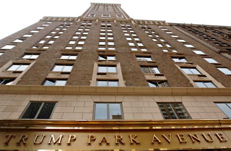 טראמפ פארק אבניו ניו יורק בבעלות דונלד טראמפ, צילום: בלומברג
