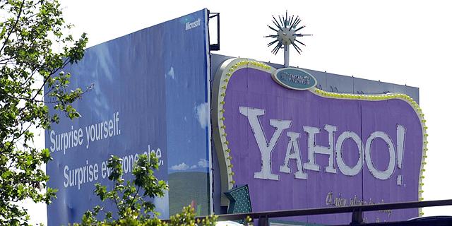 שלט של יאהו בסן פרנסיסקו, צילום: בלומברג
