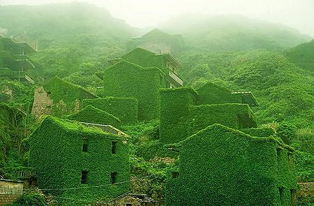 כפר ב אי גוקי סין טבע שולט, צילום: wikigag
