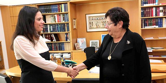 נשיאת בית המשפט העליון מרים נאור ושרת המשפטים איילת שקד, צילום: הדוברות רשות השופטת