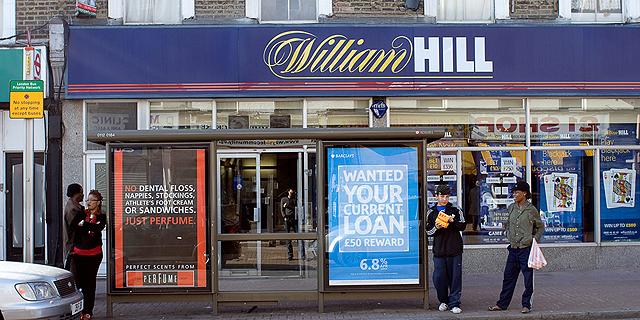 פוקר בעסקי ההימורים: וויליאם היל דחתה הצעה משופרת של 888 וראנק