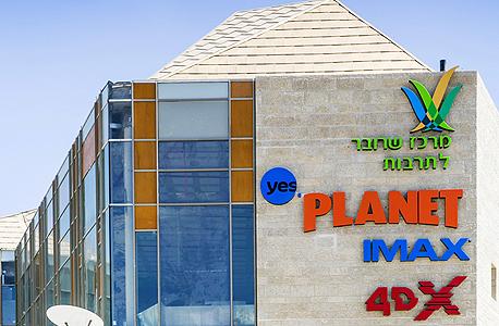 קולנוע יס פלאנט ירושלים yes  מבחוץ, צילום: ערן לם