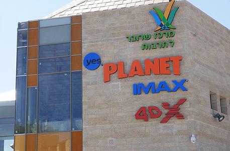 """מתחם הקולנוע והתרבות """"יס פלאנט"""" בשכונת תלפיות בירושלים, צילום: הילה ספאק"""