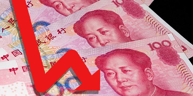 סין רוצה לעמוד ביעד צמיחה של 7%, וחותכת את הריבית ב-0.25%