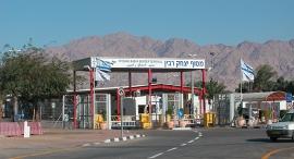 מעבר אלנבי, צילום: רשות שדות התעופה