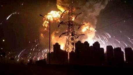 הפיצוץ בטיאנג'ין