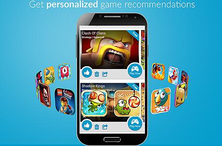 GameOn Project אפליקציה המלצת משחקים