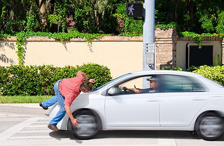 תאונת דרכים (ארכיון)