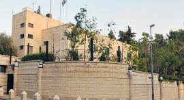 מעון ראש הממשלה ברחוב בלפור, צילום: גיא אסיאג