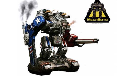 רובוט מגבוטס המשופר: הדבר הכי אמריקאי שראיתם