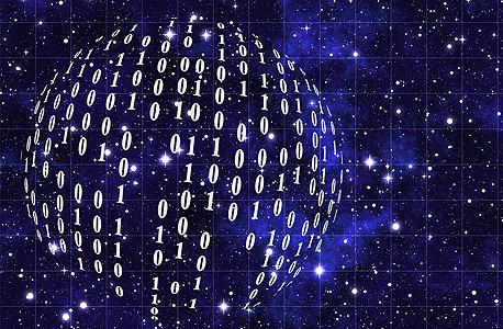 גידול בהכנסות במגזר פתרונות ותשתיות המחשוב, צילום: pixabay