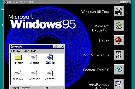 מיקרוסופט מערכות הפעלה ווינדוס 95 3, צילום: בטאניוז