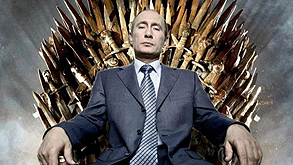 ולדימיר פוטין נשיא רוסיה 1, צילום: softpedia